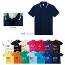 00191-BLP 3L〜5Lサイズ5.8オンスベーシックライン半袖ポロシャツ(ポケット無し)トムスTOMSプリントスタ...