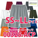 00325-ACP SS〜LLサイズ4.4オンスドライハーフ...