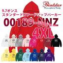 00189-NNZ9.7オンススタンダードWフードジップパー...