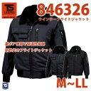 ショッピングジャケット 作業服 藤和 TS DESIGN 846326 ウインターフライトジャケット M〜LLSALEセール
