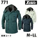 771 CROSSZONE防寒コート〈 M~LL 〉XEBEC ジーベックSALEセール