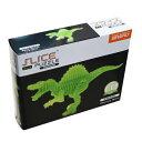 【パズル】【知育】 スライス パズル (スピノサウルス) 【光る 立体パズル 3D 景品 イベント 子供会 お祭り 縁日 おもちゃ プレゼント クリスマス 誕生日 入学祝い 知育玩具 ブロック 子ども お楽しみ 箱 恐竜】50s