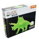 【パズル】【知育】 スライス パズル (トリケラトプス) 【光る 立体パズル 3D 景品 イベント 子供会 お祭り 縁日 おもちゃ プレゼント クリスマス 誕生日 入学祝い 知育玩具 ブロック 子ども お楽しみ 箱 恐竜】