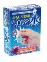 【知育玩具】おもしろ実験!つまめる水【おもちゃ グッズ 観察...