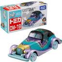 Hot Wheels - 【トミカ ミニカー】ディズニーモータース DM-19 ドリームスター ジャスミン姫【車 おもちゃディズニー アラジン タカラトミー コレクション ミニカー DISNEY MOTORS TALARA TOMY】
