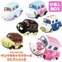ドリームトミカ サンリオキャラクターズコレクション2 DP-BOX(6個入り)