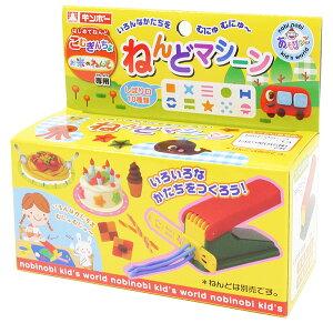 【知育玩具】【粘土】あそびっこ ねんどマシーン A-NM