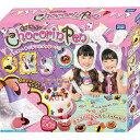 チョコりんペン【 おもちゃ メイキングトイ 女の子 プレゼント お菓子づくり 】
