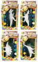 わいわいDIY ペイント恐竜 4種セット(1個462.5円)【 おもちゃ 色塗り お絵かき アクリル絵の具 筆 フィギュア 男の子 】
