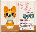 ハーモリーズ キナコ【 ネコ 猫 ギミック 音声 おもちゃ ...