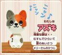 ハーモリーズ アズキ【 ネコ 猫 ギミック 音声 おもちゃ ...