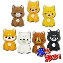 ぷかぷかワンちゃん柴犬ver.すくい人形7種類50個セット(1個当たり40円)(sy1545)