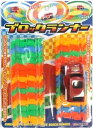 ブロックランナー【 車 くるま コース 男の子 】3-230
