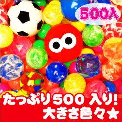 【スーパーボール】お楽しみ スーパーボール 500個セット アソートパック(1個当たり約4…...:sanyodo-shop:10010004