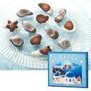 [5000円以上で送料無料]ギリシャお土産|ギリシャ チョコレート 1箱 【105406】 10P0