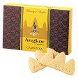 カンボジア土産|アンコールワットクッキー(アンコールクッキー) 1箱 【105415】 10P29Jul16