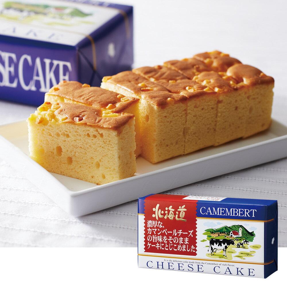 [5000円以上で送料無料]北海道土産 | 濃厚カマンベールチーズケーキ [別送 あす楽不可 代引不可]【J17202】