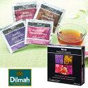 モルディブ・スリランカお土産|ディルマ紅茶 エクセブショナル ティーバッグギフト【903829】