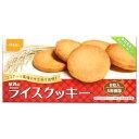 保存食・非常食[特定原材料( アレルギー物質 )27品目不使用]尾西のライスクッキー【105488】