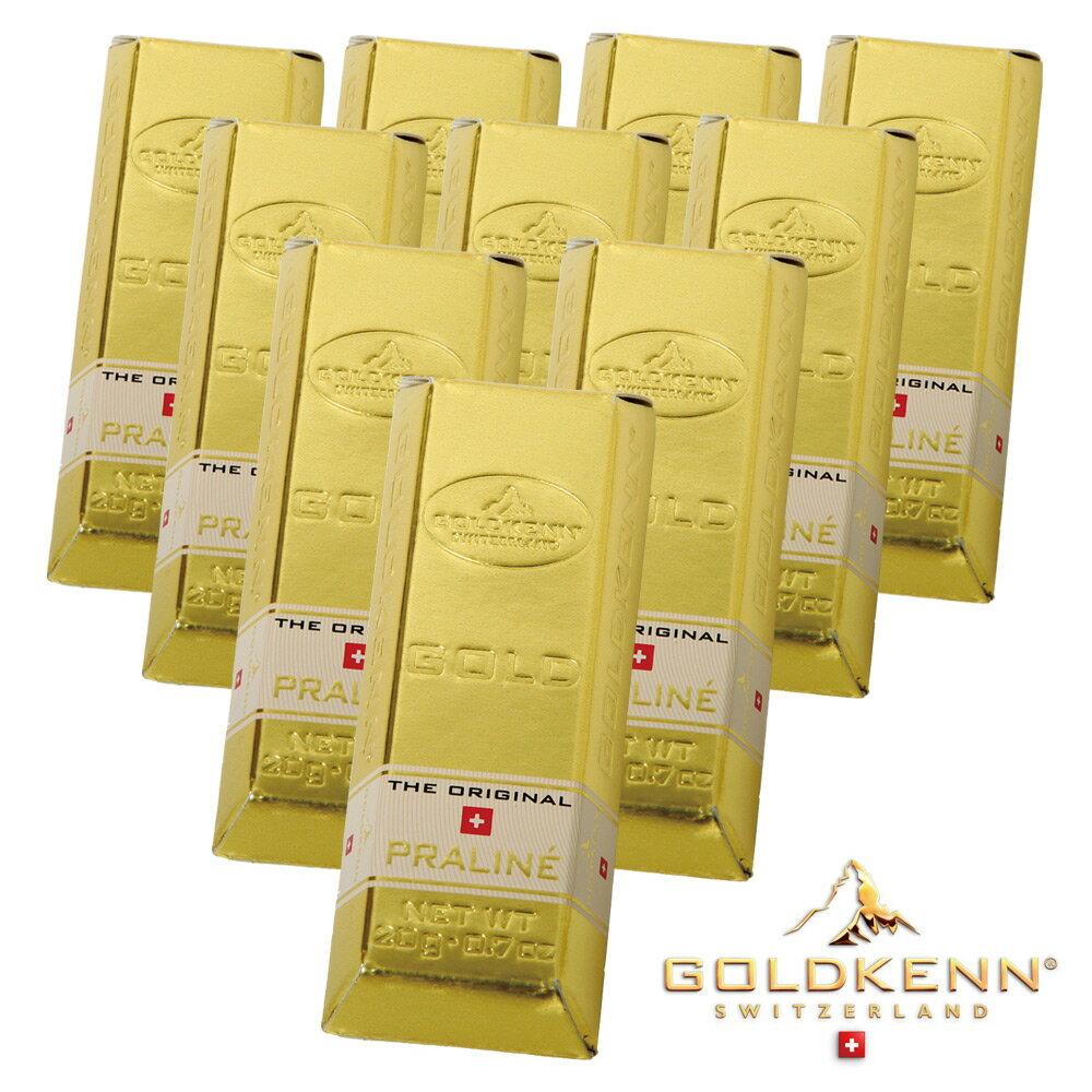[5000円以上で送料無料] スイスお土産   ゴールドケン ミニゴールドバー 10箱セット【181218】