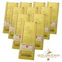 [5400円以上で送料無料]スイスお土産|ゴールドケンミニゴールドバーチョコレート10箱セット【191226】