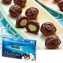 モルディブ マカデミアナッツチョコレート