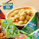 [送料無料] ハワイお土産 | マウナロア マカデミアナッツ オニオンガーリック ミニパック 1箱24袋入り【183033】