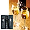 [送料無料] フランスお土産 | カルト・ノワール スパークリングワイン&リーデルグラスセット [包装なし]【R81026】