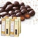 [5000円以上で送料無料] ペルーお土産   ペルー ゴールデンベリーチョコレート 4箱セット【182122】