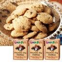 [5000円以上で送料無料] グアムお土産 | ココジョーズ チョコレートチップクッキー 3箱セット【174003】