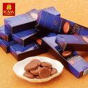 [送料無料] イタリアお土産 | イカム ミニデザートチョコレート 20箱セット【181013】