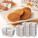 [送料無料]オランダお土産 | オランダ ミニキャラメルワッフル 12箱セット【161694】