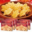 カナダお土産 | メープルクリームクッキー 5箱セット