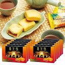[送料無料]台湾お土産 | 台湾 パイナップルケーキ ミニ 12箱セット【169506】
