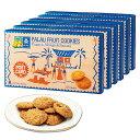 [送料無料] パラオお土産 | パラオフルーツクッキー 6箱セット【164541】