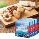 [送料無料] モルディブお土産 | モルディブ アソートクッキー 6箱セット【164616】