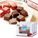 [5400円以上で送料無料] イタリアお土産 | イタリア コーヒープラリネチョコレート 3箱セット【191063】