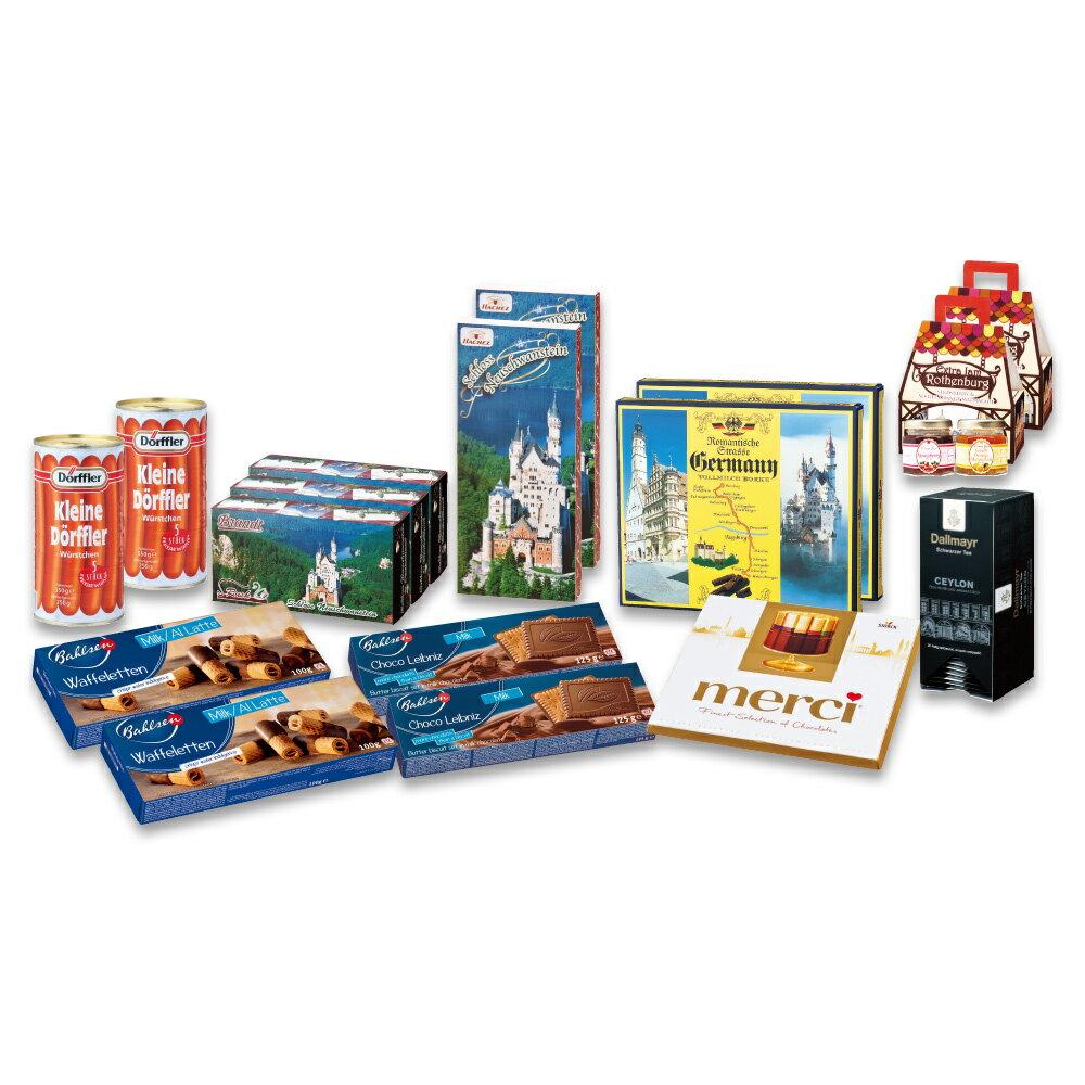 [送料無料]ドイツお土産 | ドイツバラエティセット まとめ買いお得セット【161614】