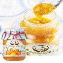 [5000円以上で送料無料]スペインお土産   スペイン産オレンジジャム【161681】