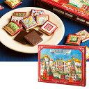 5000円以上で送料無料 ロシアお土産 ロシア モザイク風景チョコレート【181264】