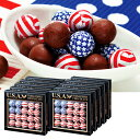 [送料無料] アメリカお土産 | アメリカン フラッグボールチョコレート 10箱セット【192006】