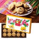 グアムお土産 | グアム マカデミアナッツ チョコチップクッキー【184005】