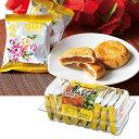 [5000円以上で送料無料]台湾お土産   パイナップル月餅【169514】