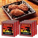 [送料無料]アフリカお土産 | アフリカ フレークトリュフ チョコレート 6箱セット【161814】
