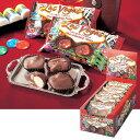 アメリカお土産 | ラスベガス マカデミアナッツチョコレート 1箱18袋入り