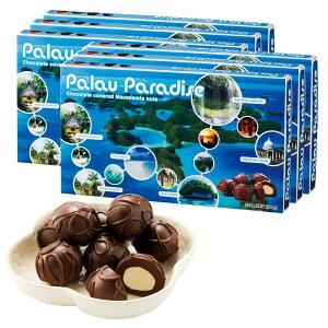 パラダイス マカデミアナッツチョコレート