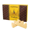 カンボジア土産|アンコールワットクッキー(アンコールクッキー) 1箱 【105415】