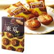 [5000円以上で送料無料] 東京土産   東京ティラミスバナナケーキ 10個【J16009】