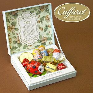カファレル オリジナルギフトピッコラチョコレート