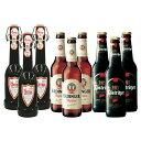 [送料無料]ドイツお土産   ドイツビール3種飲み比べセット(エルディンガー ヴァイス&ケストリッツアー・シュヴァルツビア&ツム・ユーリゲ アルト)【R0609...